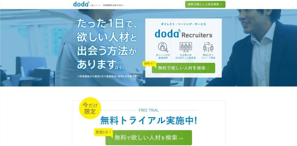 Doda Recruiters